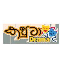 Kaputa Drama
