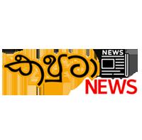 Kaputa News
