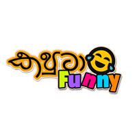 Kaputa Funny