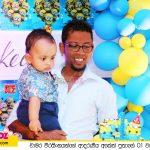 Chamara Weerasingha's Son's First Birthday