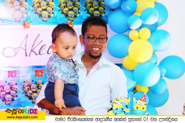 Chamara Weerasingha's Son's First Birthday