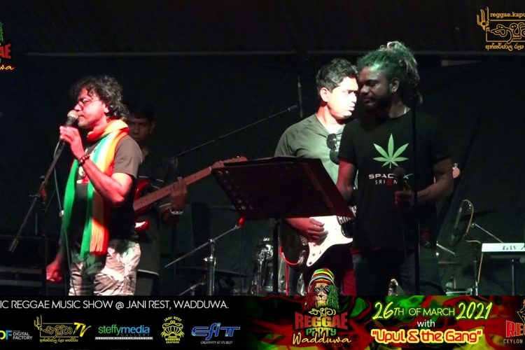 Sudu Adumin Sari Muwa Hasaralle – Live with Upul and the Gang  | සුදු ඇඳුමින් සැරි මුව හසරැල්ලේ
