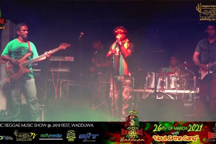 Come back Jesus – Alpha Blondy | Live Cover by Upul De Silva @ KaputaTv Reggae Party